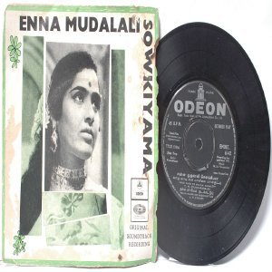 "BOLLYWOOD INDIAN  Enna Mudalali Sowkiyama VISWANATHAN  7"" EMI Odeon  PS EP 1971"