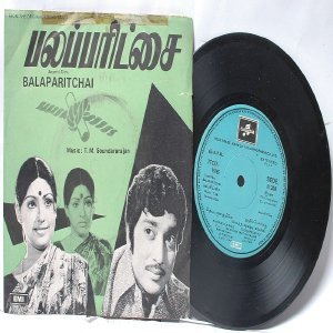 "BOLLYWOOD INDIAN  Balaparitchai T.M. SOUNDARARAJAN  7"" 45 RPM  EMI Columbia PS EP 1977"