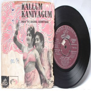 "BOLLYWOOD INDIAN  Kallum Kaniyagum  7"" 45 RPM  EMI Angel  PS EP 1968"