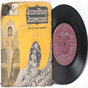 "BOLLYWOOD INDIAN Kandhan Karunai  K.V. MAHADEVAN P. Susheela  7"" 45 RPM  EMI Odeona PS EP 1967"