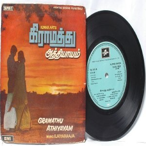 "BOLLYWOOD INDIAN Gramathu Athiyayam ILAYARAAJA 7"" 45 RPM EMI Columbia EP 1979"