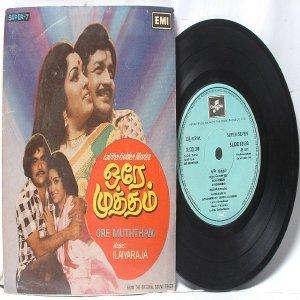 "BOLLYWOOD INDIAN  Ore Muththam  ILAIYARAAJA  7"" 45 RPM  EMI Columbia PS EP 1979"