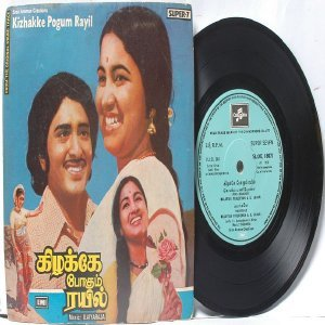 "BOLLYWOOD INDIAN  Kizhakke Pogum Rayil  60 Varai ILAIYARAAJA  7"" 45 RPM  EMI Columbia  PS EP 1978"