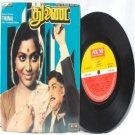 "BOLLYWOOD INDIAN  Thunai SHANKAR-GANESH   7"" 45 RPM  AVM PS EP 1982"