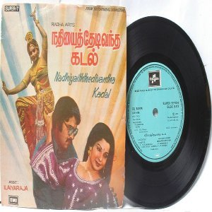 "BOLLYWOOD INDIAN  Nadhiyaiththedivantha Kadal ILAIYARAAJA  7"" 45 RPM  EMI Columbia PS EP 1979"