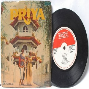 "BOLLYWOOD INDIAN  Priya ILAIYARAAJA   7"" 45 RPM Gatefold  INERCO PS EP 1978"