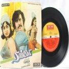 """BOLLYWOOD INDIAN Ranga SHANKAR GANESH  7"""" Gatefold  AVM  PS EP 1982"""