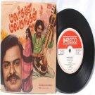 "BOLLYWOOD INDIAN malargale Malarungal GANGAI AMAREN  7"" 45 RPM  INERCO PS EP 1980"
