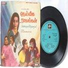 "BOLLYWOOD Daiveega Ragangal M.S VISWANATHAN  7""  EMI INDIA  Columbia PS EP 1979"