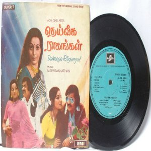 "BOLLYWOOD Daiveega Ragangal M.S VISWANATHAN  7""  EMI INDIA  Columbia PS EP 1979"