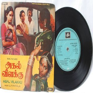"BOLLYWOOD INDIAN  Agal Vilakku ILAIYARAAJA  7"" EMI Columbia  PS EP 1979"