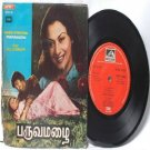 "BOLLYWOOD INDIAN  Paruvamazhai SALIL CHOUDHURY 7""  EMI HMV  PS EP 1978"