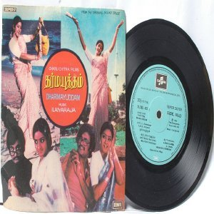 "BOLLYWOOD INDIAN  Dharmayuddam ILAIYARAJA 7""  EMI INDIA  Columbia PS EP 1979"