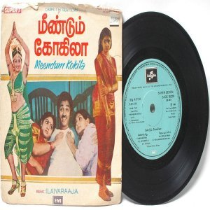"BOLLYWOOD INDIAN  Meendum Kokila ILAIYARAAJA  7""  EMI Columbia  PS EP 1980"