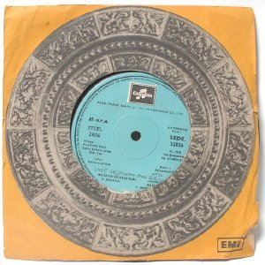 "INDIAN  DEVOTIONAL Satya Salbaba Songs P SUSHEELA  7"" EMI Columbia  1978"