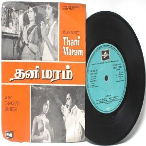 "BOLLYWOOD INDIAN Thani Maram SHANKAR-GANESH  7"" EMI Columbia  PS EP 1980"
