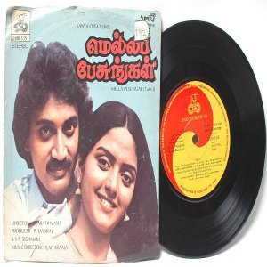 "BOLLYWOOD INDIAN  Mella Pesungal ILAIYARAAJA  7""  ECHO  PS EP 1983"