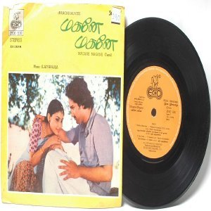 "BOLLYWOOD INDIAN  Magane Magane ILAIYARAAJA  7""  ECHO  PS EP 1982"