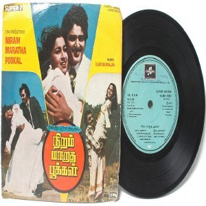 "BOLLYWOOD INDIAN  Niram Maratha Pookal  ILAIYARAAJA  7"" EMI Columbia  PS EP 1979"