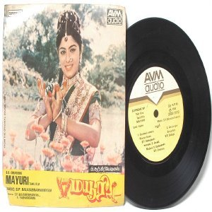 "BOLLYWOOD INDIAN  Mayuri VALEE S. Janaki  7""  AVM PS EP 1985"