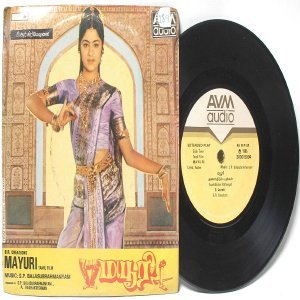 "BOLLYWOOD INDIAN  Mayuri S.P. BALASUBRAHMANYAM  7""  AVM PS EP 1985"