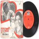 "BOLLYWOOD INDIAN  Rani M.S. VISWANATHAN   7"" EMI HMV PS EP 1980"