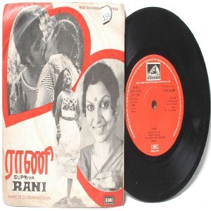 "BOLLYWOOD INDIAN  Rani M.S. VISWANATHAN   7"" EMI HMV PS EP 1980"