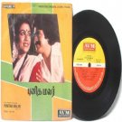 "BOLLYWOOD INDIAN  Punitha Malar SHYAM  7"" 45 RPM  AVM PS EP 1982"