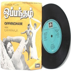 "BOLLYWOOD INDIAN  Oppandham  ILAIYARAAJA  7"" EMI Columbia  PS EP 1980"