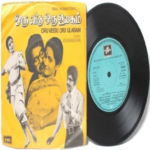 "BOLLYWOOD INDIAN Oru Veedu Oru Ulagam M.S. VISWANATHAN   7"" 45 RPM  EMI Columbia PS EP 1978"