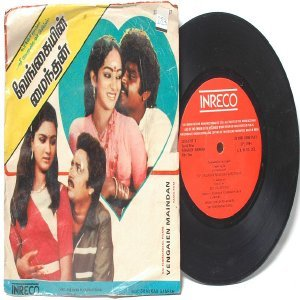 "BOLLYWOOD INDIAN  Vengaien Maindan SHANKAR-GANESH 7""  INERCO  PS EP 1984"