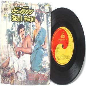 "BOLLYWOOD INDIAN  Innimai Idho Idho ILAIYARAAJA  7""  ECHO  PS EP 1983"