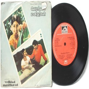 "BOLLYWOOD INDIAN  vedikkai Manithargal SHANKAR-GANESH  7"" EMI HMV PS EP 1982"
