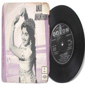 "BOLLYWOOD INDIAN Anathai Abanthan  K.V. MAHADEVAN  7""  EMI I Odeon PS EP 1970 EMOEC 6046"