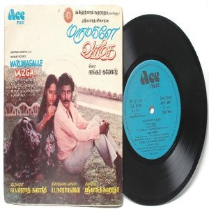 "BOLLYWOOD INDIAN  Marumagalle Vazga SHANKAR-GANESH 7"" ACE  PS  Gatefold EP 1982"