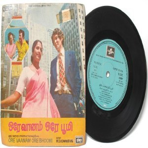 "BOLLYWOOD INDIAN Ore Vaanam Ore Bhoomi M.S VISWANATHAN  7"" EMI Columbia  PS EP 1978 SLDE 18089"
