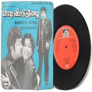 "BOLLYWOOD INDIAN Madi Veetu Yezhai M.S. VISWANATHAN  7"" EMI HMV  EP 1981 7EPE 30104"