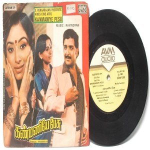 "BOLLYWOOD INDIAN Kanmaniye Pesu RAVINDRAN  7"" PS  EP 1985  AVM 2300 1025"