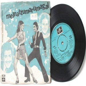 "BOLLYWOOD INDIAN  melnattumarumagal KUNNAKKUDI VAIDYANATHAN 7"" EMI Columbia  PS EP 1975 SEDE 11069"