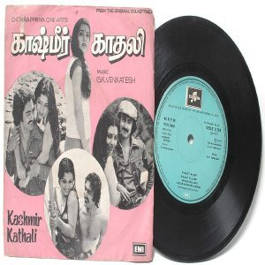 "BOLLYWOOD INDIAN  Kashmir Kathali G.K. VENKATESH  7"" EMI Columbia  PS EP 1979 SEDE 11358"