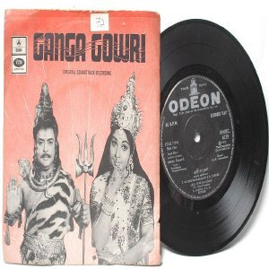 "BOLLYWOOD INDIAN Ganga Gowri M.S. VISWANATHAN  7""  EMI I Odeon PS EP 1972 EMOEC 6239"