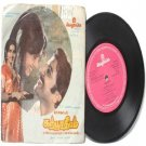 "BOLLYWOOD INDIAN  karpoor Adeepam GANGAI AMAREN  7"" Sangeetha  PS  EP 1986 MKS 1001"
