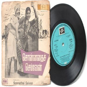 "BOLLYWOOD INDIAN  Sonnathai Seiven V. KUMAR  7"" EMI Columbia  PS EP 1977 SEDE 11207"