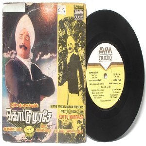 "BOLLYWOOD INDIAN Kottu Murrase VEERAMANI SOMU 7"" PS  EP 1985  AVM 2300 1029"