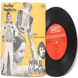 "BOLLYWOOD INDIAN Oru Poo Poothathu SHANKAR-GANESH  7""  PS EP 1981 INERCO  2278-0822"