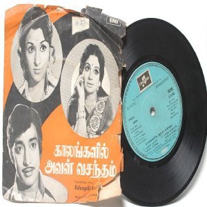 "BOLLYWOOD INDIAN  Kaalangalil Avall Vasantham  VIJAYABHASKAR 7"" EMI Columbia  PS EP 1976 SEDE 11141"