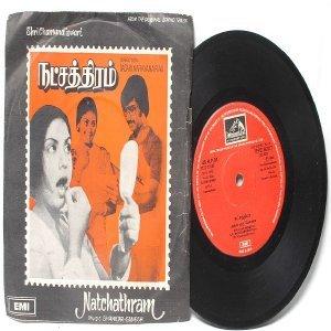 "BOLLYWOOD INDIAN Natchathram SHANKAR-GANESH  7"" EMI HMV  EP 1980 7LPE 30017"