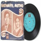 "BOLLYWOOD INDIAN  nathaiyil Muthu  SHANKAR GANESH  7"" EMI Columbia  PS EP 1973 SEDE 11279"