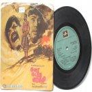 """BOLLYWOOD INDIAN  Karai Kadantha Kurathi  GANGAI AMAREN  7"""" EMI Columbia  PS EP 1979 SLDE 18171"""