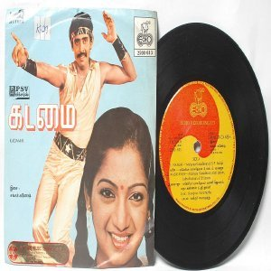 "BOLLYWOOD INDIAN Kadamai SHANKAR-GANESH 7"" PS  1984 EP ECHO 2500 613"